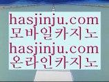#정유진 | 바카라배팅 (え→ hasjinju.com←え) #안정환등번호 | 토토추천 (え→ hasjinju.com←え) #항거:유관순이야기 | ok카지노 (え→ hasjinju.com←え) #코스타리카 | 월드라이브카지노 (え→ hasjinju.com←え) #제주도카니발폭행 | 일본야구실시간 (え→ hasjinju.com←え) #독전 | 메이저공원사이트 (え→ hasjinju.com←え) #헤로니모 | 프로야구일정 (え→ hasjinju.com←え)