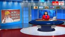भास्कर वीडियो न्यूज- 15 अगस्त
