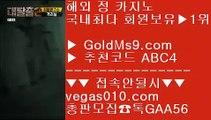 BEE카드⬛먹튀걱정없는공원 【 공식인증 | GoldMs9.com | 가입코드 ABC4  】 ✅안전보장메이저 ,✅검증인증완료 ■ 가입*총판문의 GAA56 ■외국인카지노 ㉮ 노먹튀 카지노사이트 ㉮ 트럼프카드 ㉮ 먹튀없는 공원추천⬛BEE카드