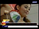 Lingerie maker develops 'super cool' bra