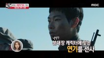 [HOT] plays the role of a squad leader of the Independence Army 섹션 TV 20190815