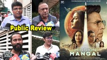 Public Review | Mission Mangal | Akshay's yet another patriotic offering