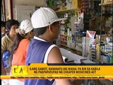 Senate wants 12% VAT on medicines removed