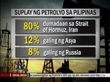 Prices of imported petroleum products up