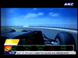 Ferrari drivers take a virtual lap of Circuit of the Americas