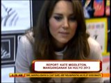 Kate Middleton to give birth July 2013