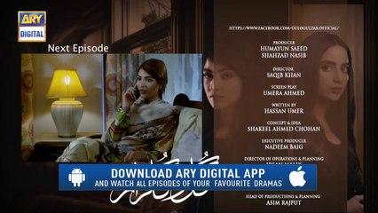 Gul-o-Gulzar Episode 11 - Teaser - ARY Digital Drama