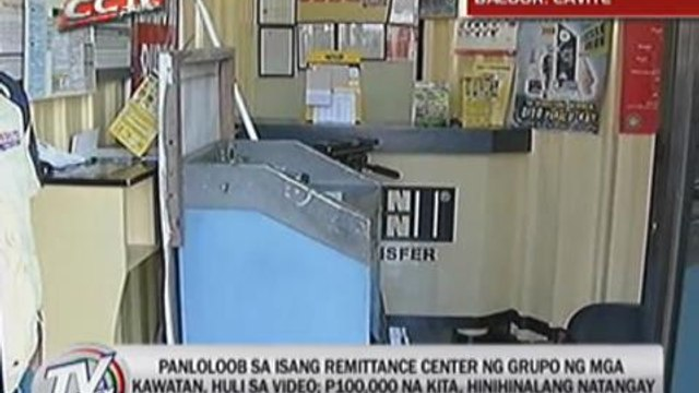 Remittance center robbery caught on video