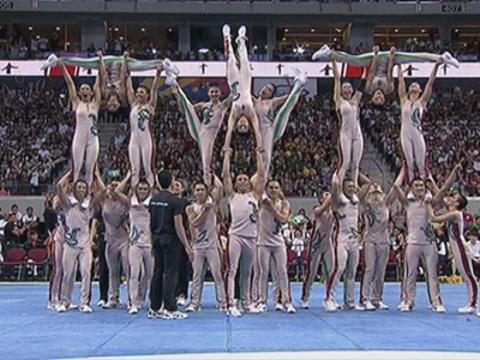 UAAP 75 CDC: UP Pep Squad