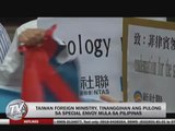 Taiwan rejects Philippines' apology