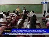 ACT urges DepEd to provide benefits, higher wages for contractual teachers