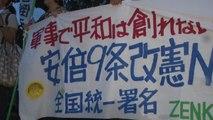 日 시민들, 총리 관저 앞 아베 퇴진 집회 / YTN