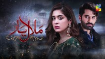 Malaal e Yaar Episode 4 Promo HUM TV Drama 15 August 2019