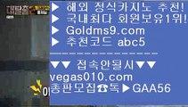 토토 ㉰ 마닐라마이다스카지노 【 공식인증 | GoldMs9.com | 가입코드 ABC5  】 ✅안전보장메이저 ,✅검증인증완료 ■ 가입*총판문의 GAA56 ■카지노비법 ;;@@ 필리핀후기 ;;@@ 카지노비법 ;;@@ 인터넷카지노사이트 ㉰ 토토
