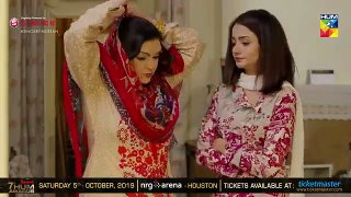 Kun Faya Kun - Jo Tu Chahay Episode #07 - HUM TV  - 15 August 2019