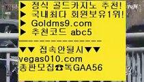 킹카지노 ビ 카지노모음 【 공식인증 | GoldMs9.com | 가입코드 ABC5  】 ✅안전보장메이저 ,✅검증인증완료 ■ 가입*총판문의 GAA56 ■먹튀세스코 ㉰ 카지노랭킹 ㉰ 카지노순위 ㉰ 슈퍼볼 ビ 킹카지노