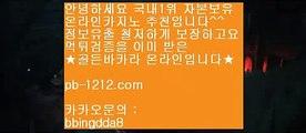 프리미엄이벤트♣온라인마이다스/필리핀온라인/pb-1212.com/pb-1212.com/pb-1212.com/pb-1212.com/pb-1212.com/pb-1212.com/pb-1212.com/추억의바카라/♣프리미엄이벤트