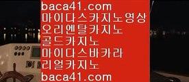 새로운게임스피드게임,baca41.com,공식카지노에이전트,baca41.com,마간다카지노,baca41.com,말라떼,baca41.com,카지노마스터,baca41.com,슈퍼카,baca41.com,88카지노,baca41.com,365BET,baca41.com,바카라싸이트,baca41.com,365BET,baca41.com,baca41.com,먹튀폴리스,baca41.com,필리핀맛집,baca41.com,카지노슬롯머신