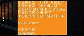 솔레어vip☜바카라쟁이/시스템온라인/hca789.com/바카라수익/바카라베팅전략/바카라밤문화/돈벌어바카라/☜솔레어vip