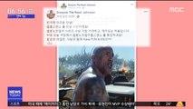 [투데이 연예톡톡] '분노의 질주:홉스&쇼' 개봉 첫날 1위