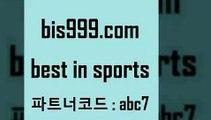배구분석1bis999.com 추천인 abc7 ))] - 유료픽스터 토토앱 일본축구 NBA승부예측 MLB경기분석 토토프로토 농구경기분석1배구분석