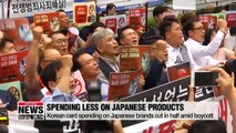 Korean card spending on Japanese brands cut in half amid boycott