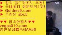 아바타카지노 む 더블덱블랙잭적은검색량 【 공식인증   GoldMs9.com   가입코드 ABC5  】 ✅안전보장메이저 ,✅검증인증완료 ■ 가입*총판문의 GAA56 ■필리핀모바일카지노 ㅡ_ㅡ 카지노1위 ㅡ_ㅡ 제주도카지노 ㅡ_ㅡ 실시간라이브스코어사이트 む 아바타카지노
