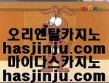 #오혜원 일본슬롯머신 (→ hasjinju.com←) #문재인탄핵집회 워하록카지노 (→ hasjinju.com←) #꽃자 아시안커넥트가입 (→ hasjinju.com←) #강한나 마카오카지노게임종류 (→ hasjinju.com←) #정해인 룰렛카지노 (→ hasjinju.com←) #편애중계 믈브배팅 (→ hasjinju.com←) #제주도카니발폭행 사설토토 (→ hasjinju.com←) #카니발폭행 예스카지노 (→ hasjinju.com←) #정해인