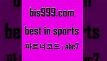 토토와프로토5bis999.com 추천인 abc7 ))] - 유료픽스터 토토앱 일본축구 NBA승부예측 MLB경기분석 토토프로토 농구경기분석5토토와프로토