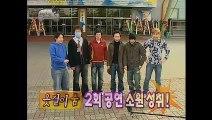 """무한도전 29회 #1 """"도전 수퍼모델 2부-모지리들의 패션쇼 도전"""" infinite challenge ep.29"""