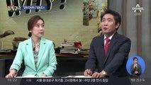 """""""양현석 바빠서 방문조사""""…YG 사무실에 간 경찰"""