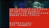 모바일카지노합법□온라인마이다스§필리핀온라인§hca789.com§hca789.com§hca789.com§hca789.com§hca789.com§hca789.com§hca789.com§추억의바카라§□모바일카지노합법