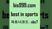 요미우리요코베이[[bis999.com 추천인 abc7 ))] - 유료픽스터 토토앱 일본축구 NBA승부예측 MLB경기분석 토토프로토 농구경기분석[[요미우리요코베이
