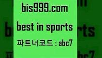 K리그28bis999.com 추천인 abc7 只】-농구토토W매치 스포츠사이트 토토볼 메이저리그픽 야구예상 해외토토 토토당첨금8K리그2