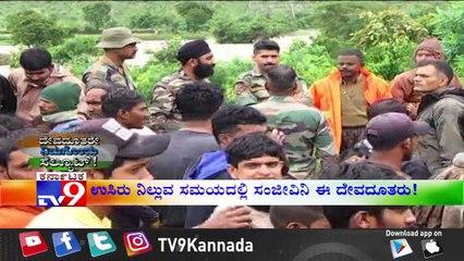 Deva Duthare Nimagondu Salute: Rescuer's Rescued 1.15 Lakhs Victims During North Karnataka Flood