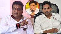 Prudhvi Raj Shocking Comments On Rajendra Prasad    Filmibeat Telugu