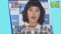 박진영, 아이유 볼때마다 땅을 치고 후회중