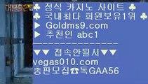 게이트웨이 호텔    스포츠토토 【 공식인증 | GoldMs9.com | 가입코드 ABC1  】 ✅안전보장메이저 ,✅검증인증완료 ■ 가입*총판문의 GAA56 ■한게임 ♀ akdlektm ♀ COD총판 ♀ 부사카지노    게이트웨이 호텔