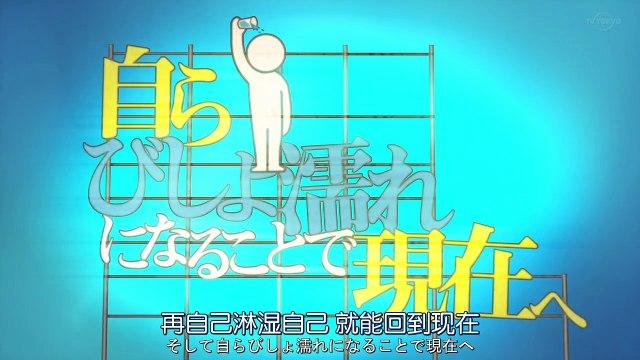 濕淋淋偵探 水野羽衣 第7集 Bishonure Tantei Mizuno Hagoromo Ep7