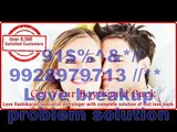 LOVe porBLEM solUTIOn baba ji????+-91-9928979713????love maRRiAgE SPECIAlist baba ji  in Bahrain