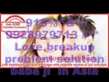 Desktop6 LOVe porBLEM solUTIOn baba ji????+-91-9928979713????love maRRiAgE SPECIAlist baba ji  in Usa