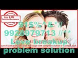 LOVe porBLEM solUTIOn baba ji????+-91-9928979713????love maRRiAgE SPECIAlist baba ji  in InDiA USa
