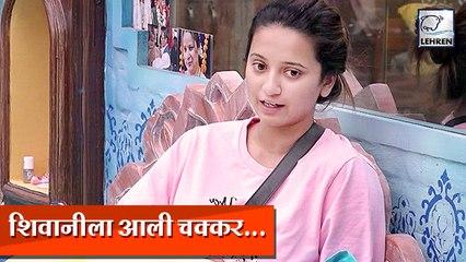 Bigg Boss Marathi 2: Shivani Surve Faints During A Task