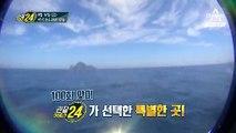 [예고] 100회 맞이 특집! 모두가 하나가 되는 대한민국 동쪽 끝, 독도에 가다