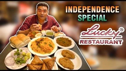 Lucky Restaurant - BEST BIRYANI In Mumbai | Mutton Kheema, Mutton Samosa & Kheema Pav| Varun Inamdar