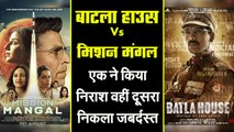 Honest Review-  Batla House Vs Mission Mangal - one impresses, the other not so much