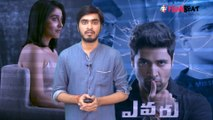 Evaru Movie Review And Rating    ఎవరు మూవీ రివ్యూ అండ్ రేటింగ్    Filmibeat Telugu