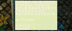【띵동스코어】▦현금이벤트토토√√**bis-999.com//**추천인abc12**/★카카오:bbingdda8★/bbingdda.com//홀짝프로토√√룰렛사이트√√▦【띵동스코어】