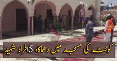 Five killed in blast at Quetta mosque during Friday prayers