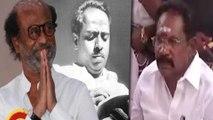 Sellur Raju praises Rajini | ரஜினிகாந்தை பாராட்டினார் அமைச்சர் செல்லூர் ராஜு
